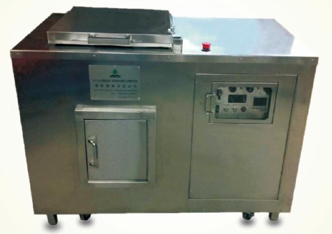 Eco-25k Food Waste Processor