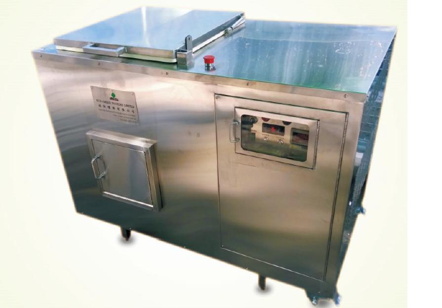 Eco-50k Food Waste Processor