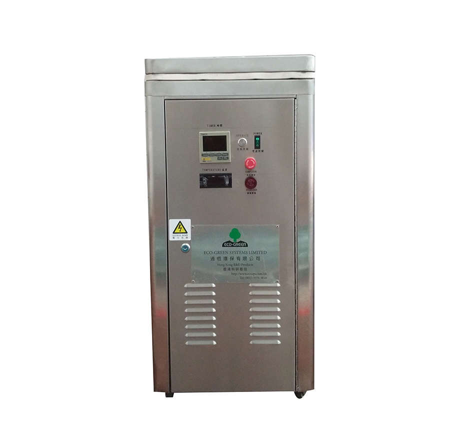 Eco-5K Food Waste Processor