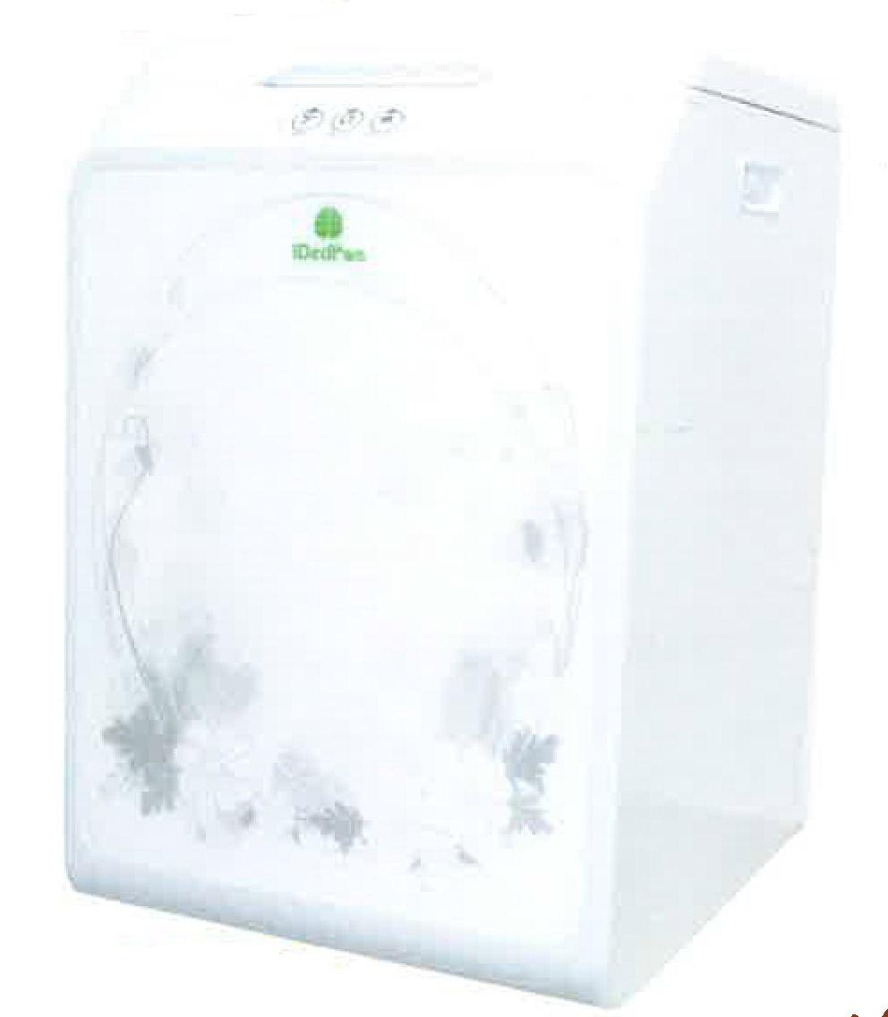 iDear Food Waste Processor
